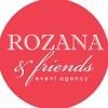 Свадебное агентство в СПб ROZANA & friends