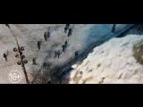 Геошторм (Geostorm) (2017) трейлер-тизер русский язык HD / Гео шторм /