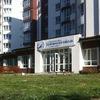 Українська Монтессорі-школа Смайлика