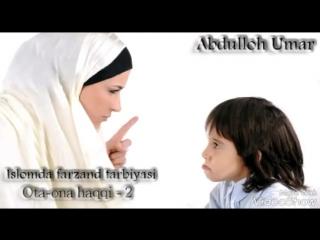Abdulloh domla-Hotinni Onadan ustun qo'yish oqibati!!! Klip 2016