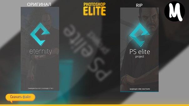 #RIP@eliteps  #avatar@eliteps  #marker@eliteps