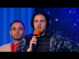 КВН 2017 - 01 - Гала-концерт КиВиН в Сочи - Чистые пруды (Москва)