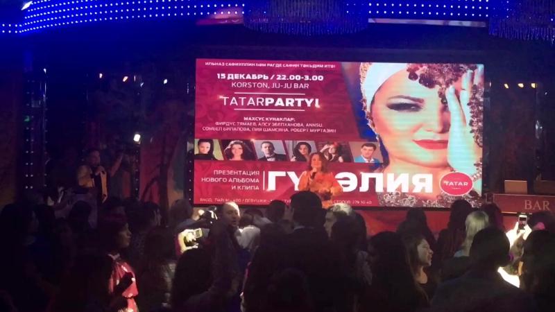 Презентация альбома и клипа Гузелии Бал да Май