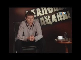 Баба - друг ( из сериала Реальные пацаны )