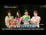 140825 Red Velvet @ KBS TV Escape Crisis No.1 (рус.саб)