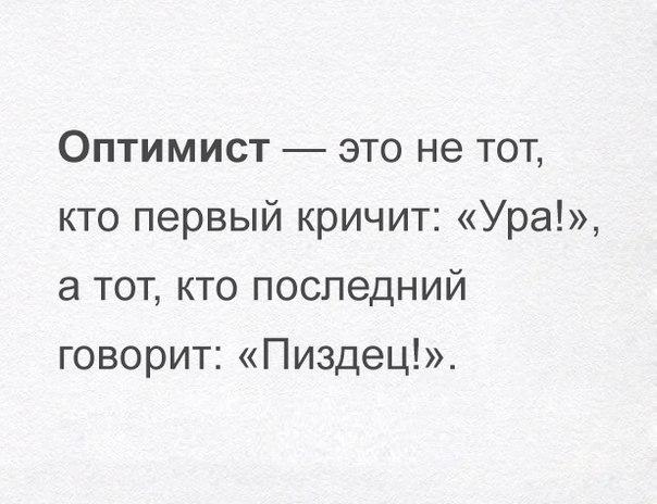 Политика России в Крыму - это изменение демографической и этнической карты полуострова, - Чубаров - Цензор.НЕТ 6555