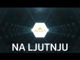 Jala Brat feat. Buba Corelli - Klinka [Lyric] (2016)