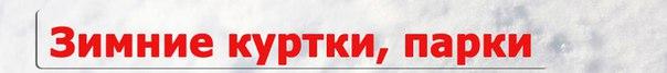 vk.com/album-11056059_105135249