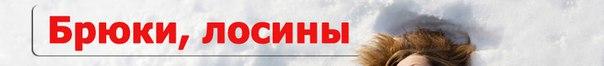 vk.com/album-11056059_213283508