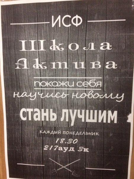 Пассивы,записывайтесь!)
