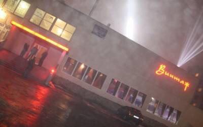 Вхарьковском клубе вразгар вечера искали взрывчатку