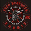 FREE BROTHERS MC Moscow Charter