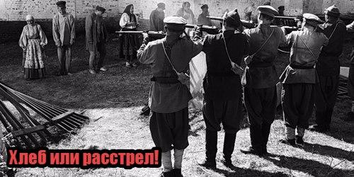 Тамбовское восстание (1920—1921)