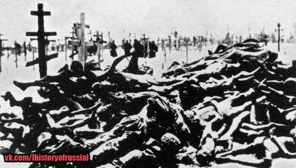 Самый масштабный геноцид – геноцид народа русского