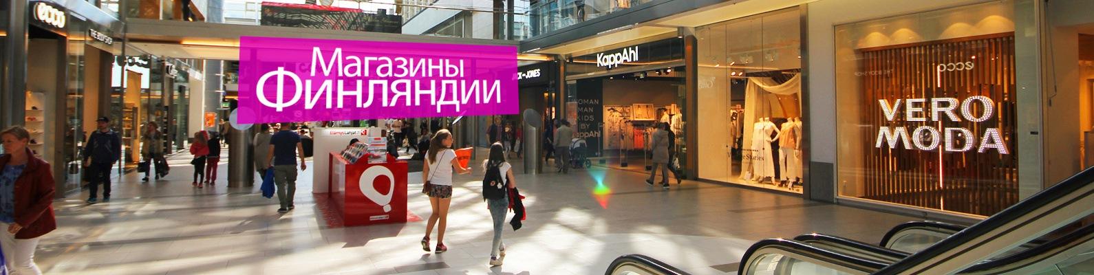 MakeUpcomua  Интернет магазин парфюмерии и косметики
