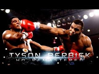 Майк Тайсон - Тревор Бербик / Mike Tyson vs Trevor Berbick