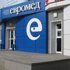 """Клиника """"Евромед"""""""