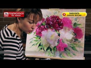 Мастер Класс по Живописи Лилии Степановой. Как рисовать Пионы. Рисуем поэтапно.