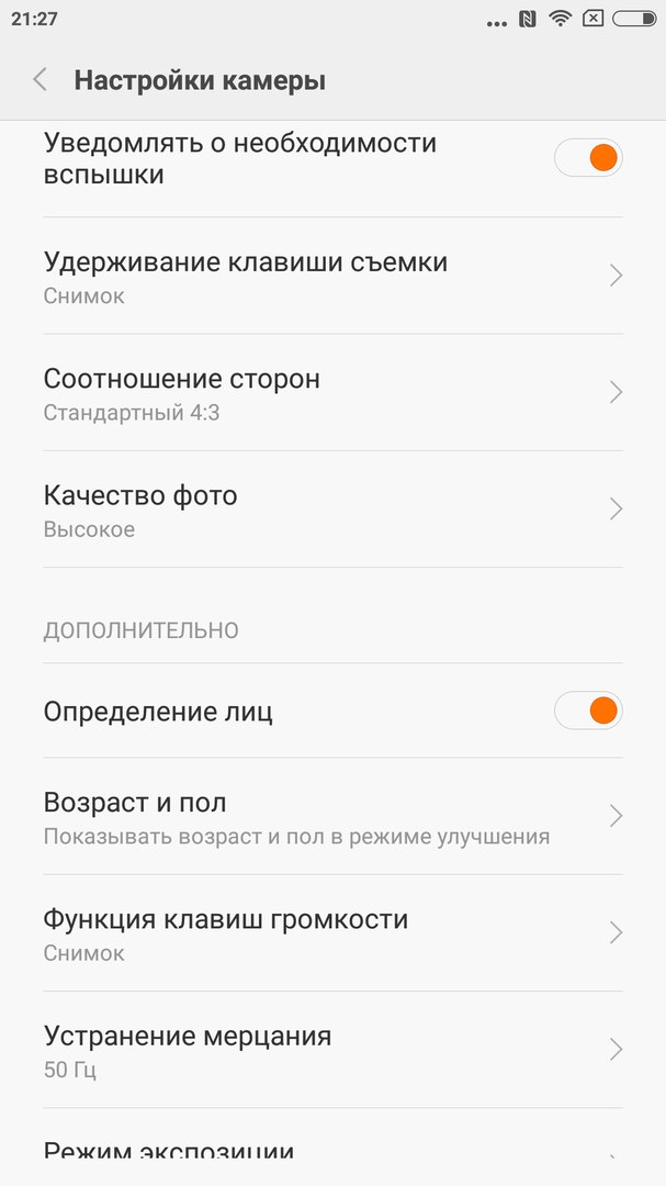 Xiaomi Mi5 Pro 128GB Ceramic White Белый фото