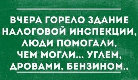 На улице в Николаеве обстреляли предпринимателя - Цензор.НЕТ 7438