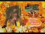 09.06.2004 Girls Aloud - Jump @ Pop Beach