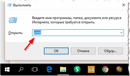 диск восстановления windows 8.1 на флешку скачать