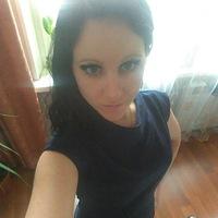 Алина Ряховская
