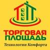 Торговая Площадь Грозный
