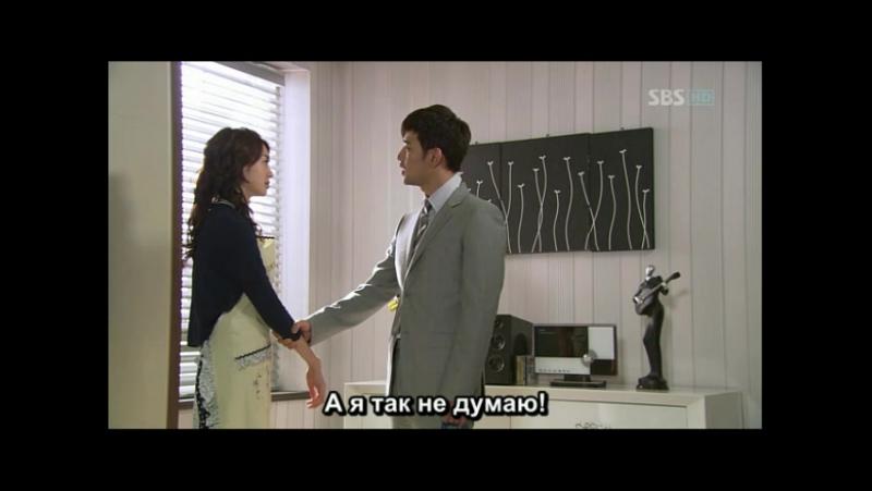 [Samjogo SubS] 49 Days / 49 дней - 8 серия