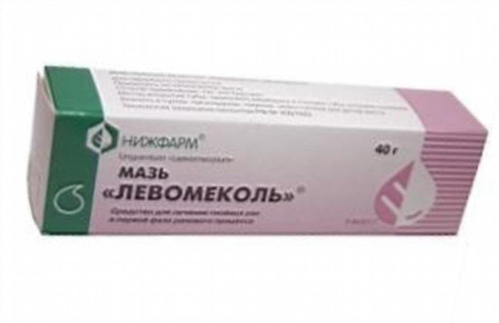 Методы лечения гиповитаминоза
