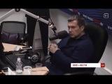 Владимир Соловьев и Анна Шафран -