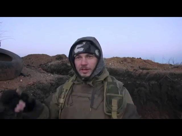 Життя снайпера, розповіді з АТО з обох сторін