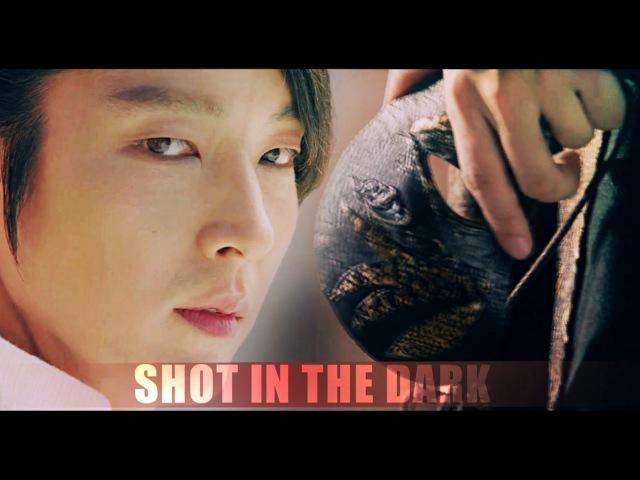 보보경심 려 [MV] Moon Lovers Scarlet Heart Ryeo || 왕소 | Wang So || Shot In The Dark