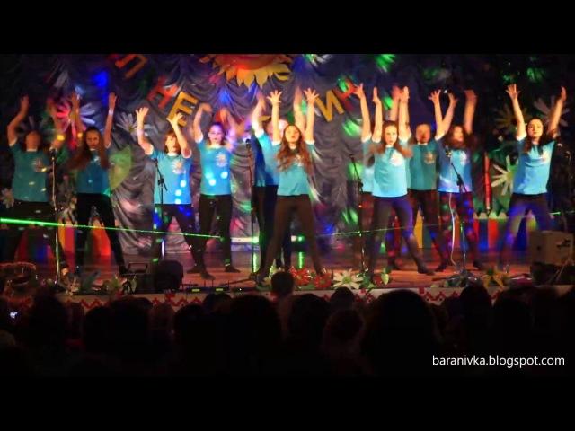 Баранівський міський Будинок дитячої творчості
