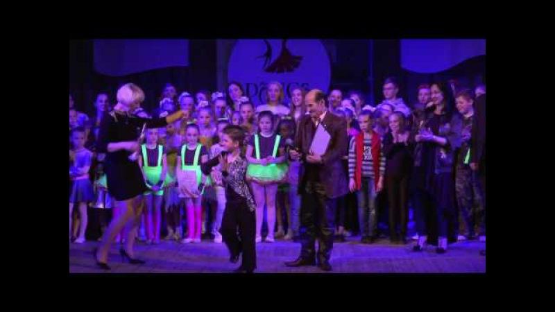 «DANCE-класс», Кубок Чапкиса, 2 апреля 2017