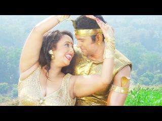 HD सीधे राम जी # Sidhe Raam Ji # Ichchhadhari # Bhojpuri Hot Songs 2016