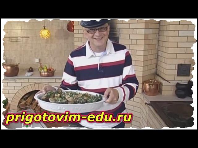 Как приготовить Рыбу с кинзой и чесноком Сталик Ханкишиев Казан Мангал HD