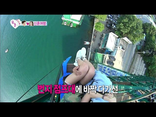 【TVPP】Yura(Girl's Day) - Challenge! Bungee-Jump, 유라(걸스데이) - 도전! 번지점프 @ We Got Married