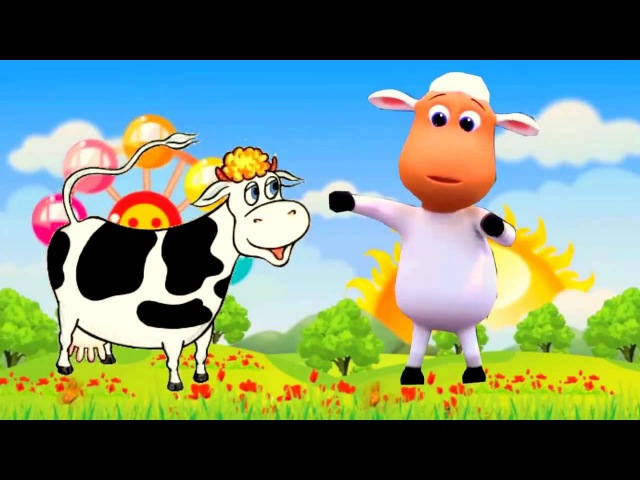 Детская песня Овечки, коровки