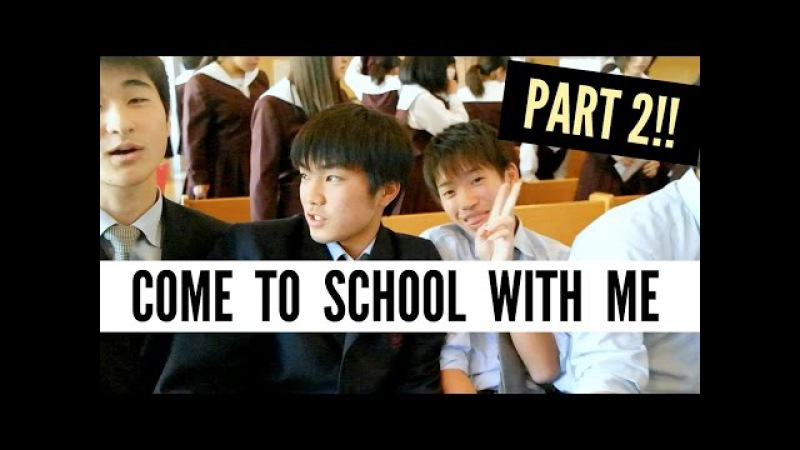 Japan Exchange: A DAY IN SCHOOL WITH ME Pt 2! | Euodias