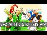 Dota 2 - Spotnet EPIC Fails #10