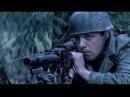 Военный БЕЛЫЙ ЛИС Охота на Снайпера Русские Военные Фильмы 2017 Новинки