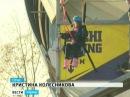 Самые высокие в мире качели – в Сочи