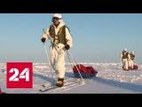Участники уникальной экспедиции установили флаг Минобороны РФ на Северном полюсе