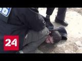 Задержание организатора теракта в метро Петербурга: детали операции