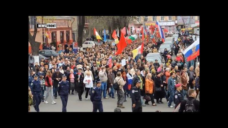 Одесса празднует 70-ю годовщину освобождения от немецко-фашистских захватчиков. Марш 10.04. 2014