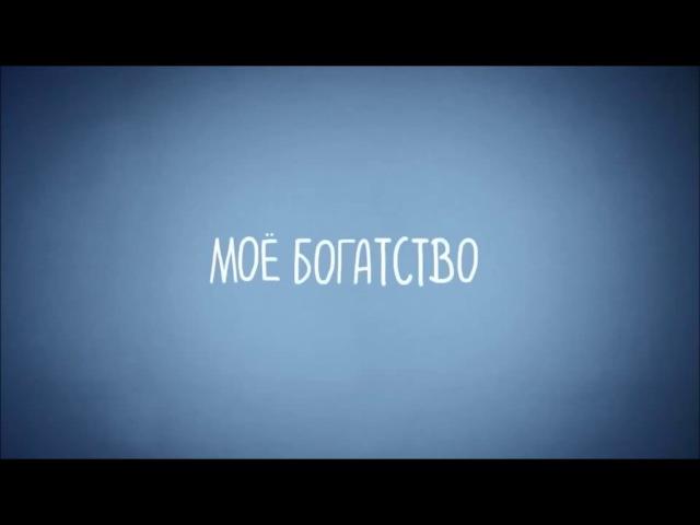 Новый Реп 2017 SDS Саня Дым - Три тысячи десятый друг... 2017 СССР (Автор: Ирина Самарина)