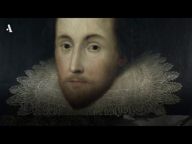 Завещание Шекспира