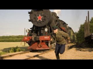 «В июне 1941» (2008): Трейлер