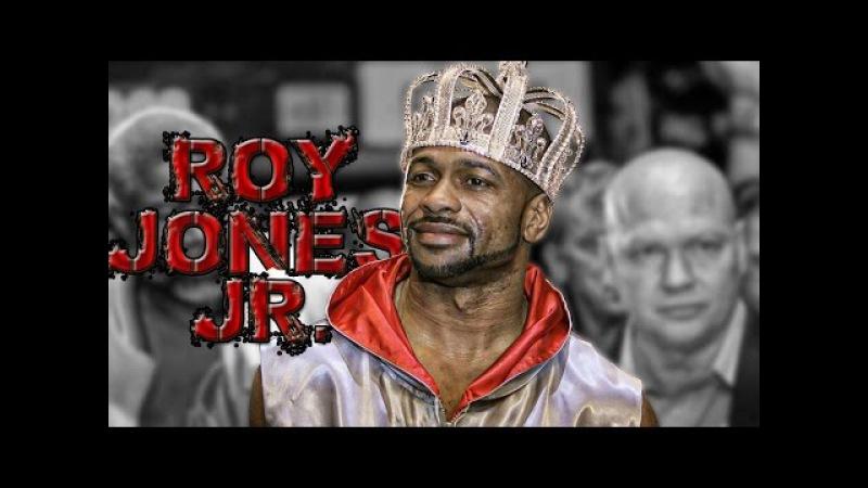 Roy Jones Jr Eminem ft 2Pac It's a Trap